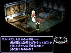 XENOGEARSETC_RPGamer_barts4.jpg