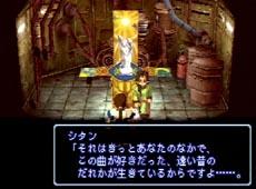 XENOGEARSETC_RPGamer_feis7.jpg