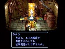 XENOGEARSETC_RPGamer_shitans1.jpg