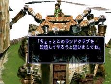 XENOGEARSETC_RPGamer_shitans2.jpg