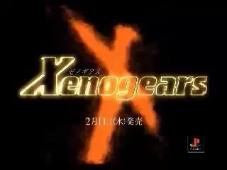 XENOGEARSETC_snapshot20090209201542.png