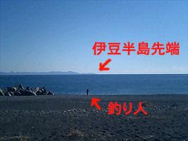 090103_turi1.jpg