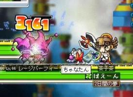 9月23日ー茶子とタキオン