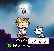 10月1日ー茶子にヘアピン