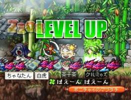 10月12日ー茶子vs姫3