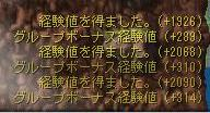 10月12日ー茶子vs姫5