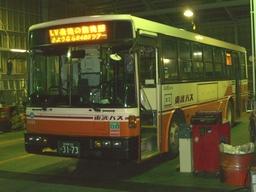LV2485002.jpg