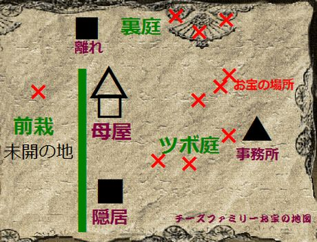 niwa1_20110711005414.jpg