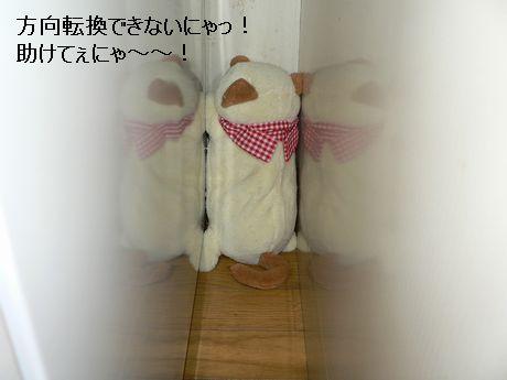 omoya49.jpg