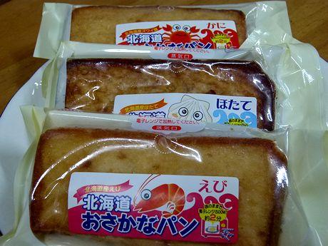 syokuji64.jpg