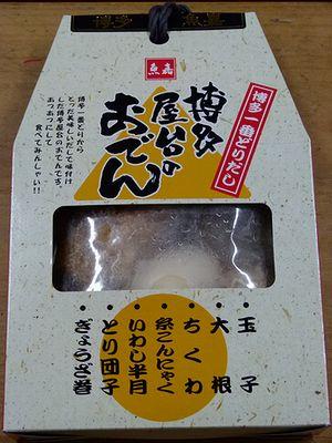 syokuji66.jpg