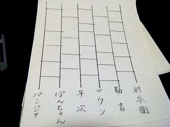 taneko4.jpg
