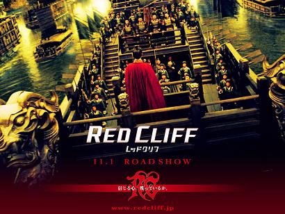 redcliff_wp2_s.jpg