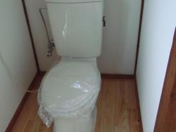 星倉トイレ