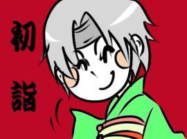 hatumoude1.jpeg