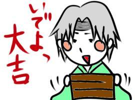 hatumoude5.jpeg
