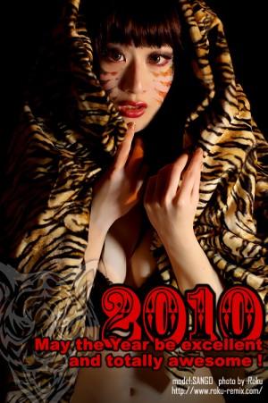 20101.jpg
