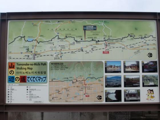 01柳本駅前の案内図