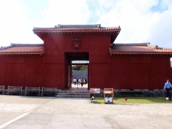 35 五つ目の広福門