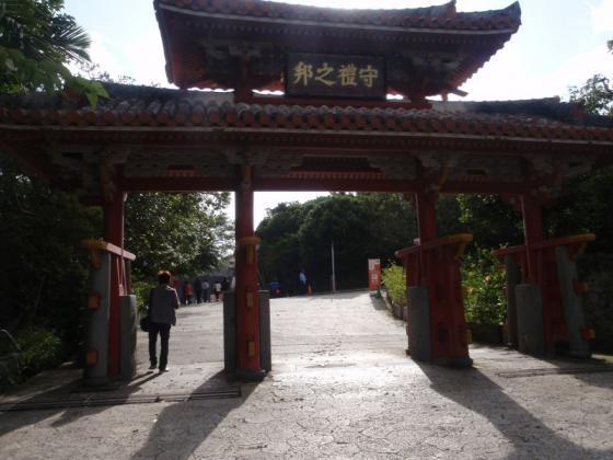 31 首里城へ守礼門