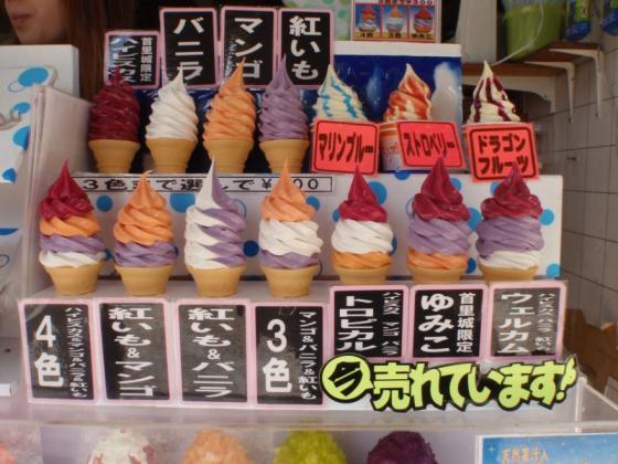 38 鮮やかなソフトクリーム