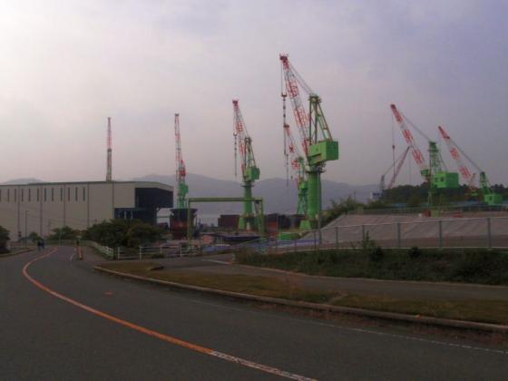 20 造船所