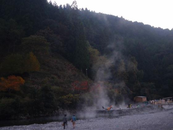 16 仙人風呂
