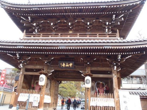 01 中山寺山門