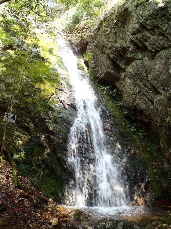 09 大滝