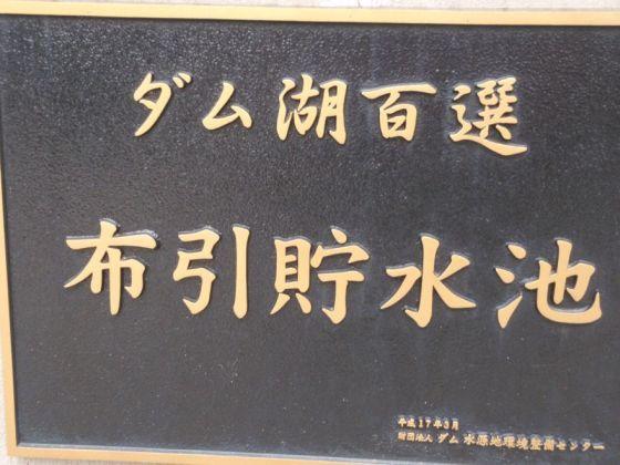 P6201222.jpg