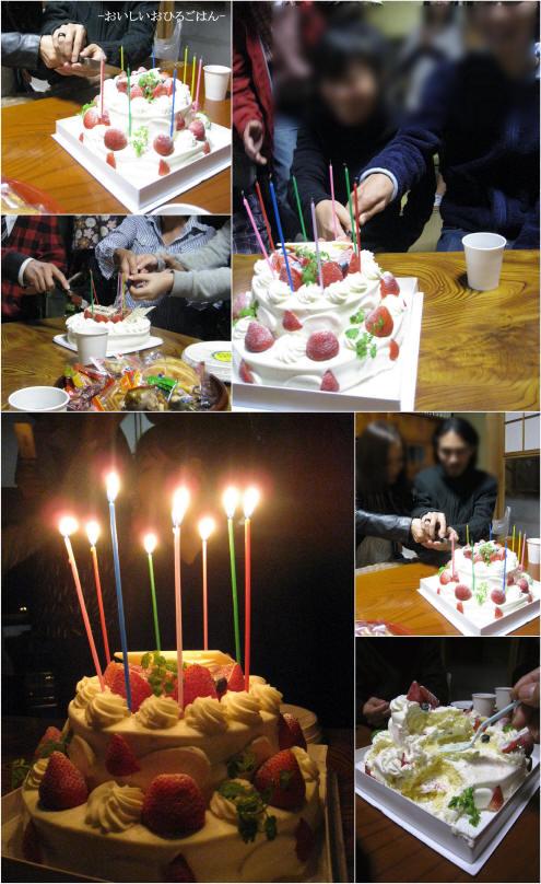 cake_2.jpg