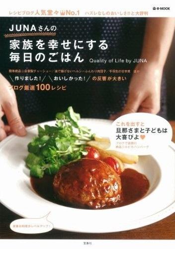 hyoushi1023.jpg