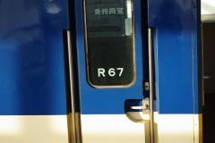 new48.jpg