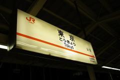 nr115b.jpg