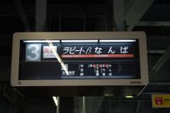 nr19.jpg