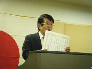 201012kinrou5.jpg