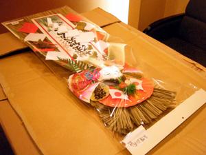 2010oosouji-8.jpg