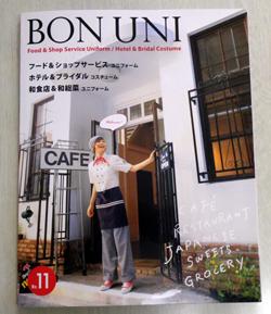 2011bonuni-1.jpg