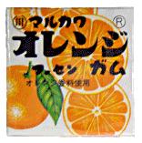 2011kagamibiraki-3.jpg
