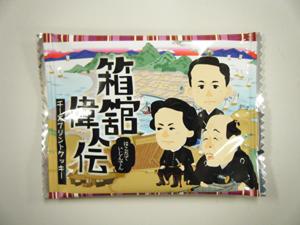 2011omiya-5.jpg