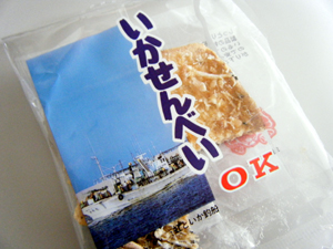 2011omiya_reiko.jpg