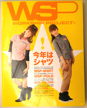 2011wsp-1.jpg