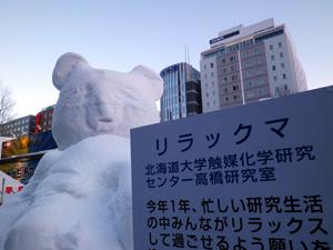 2011yukimatsuri3.jpg