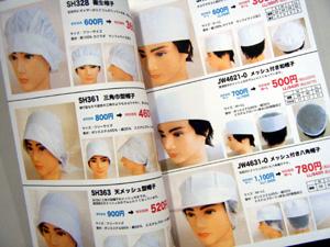 boushi-cata2.jpg