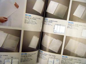 outlet-bn2.jpg