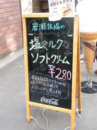 maruyama5.jpg