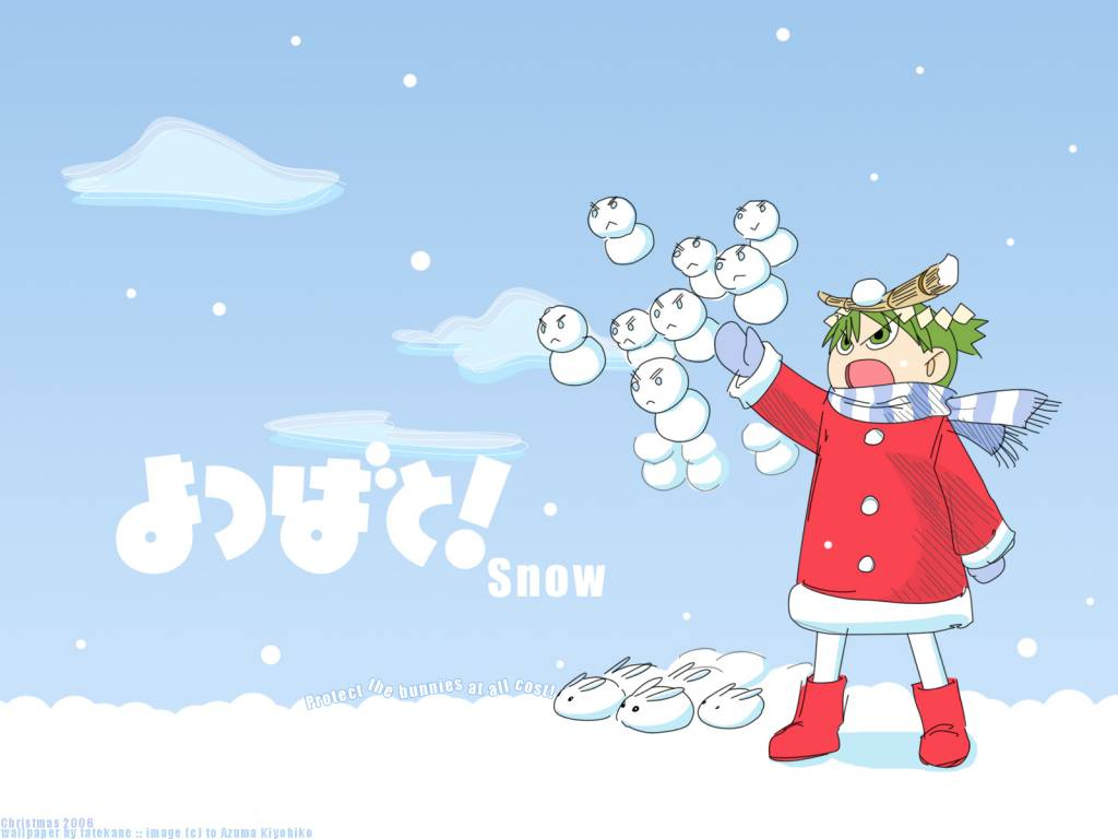 よつばと雪
