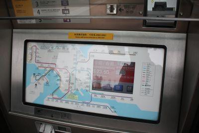MTR券売機
