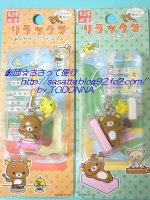 DSCN4694 400300