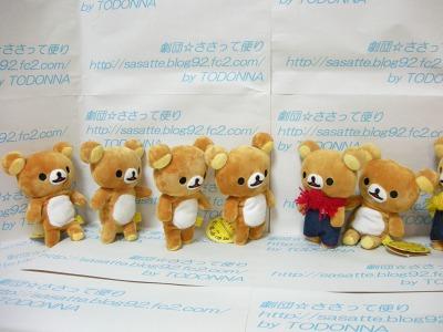 DSCN4645-s.jpg